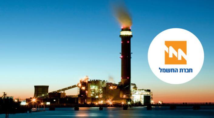 האם חברת החשמל מבצעת ספין תקשורתי במטרה להפחית את מחירי הגז?